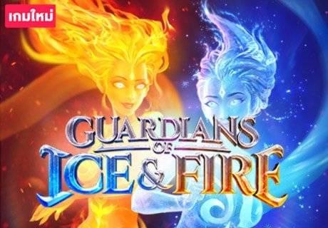 สัญลักษณ์ของเกม สล็อตผู้พิทักษ์และไฟ