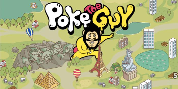 เกม pokeTheGuy ที่มีรูปแบบการเล่นที่น่าสนใจ